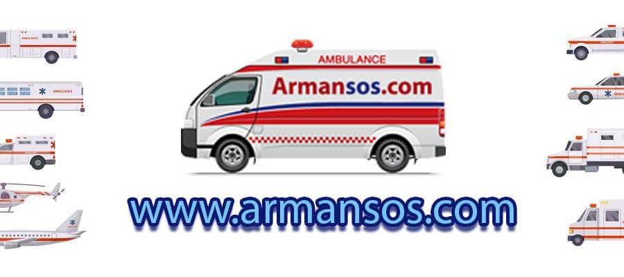 انواع آمبولانس خصوصی